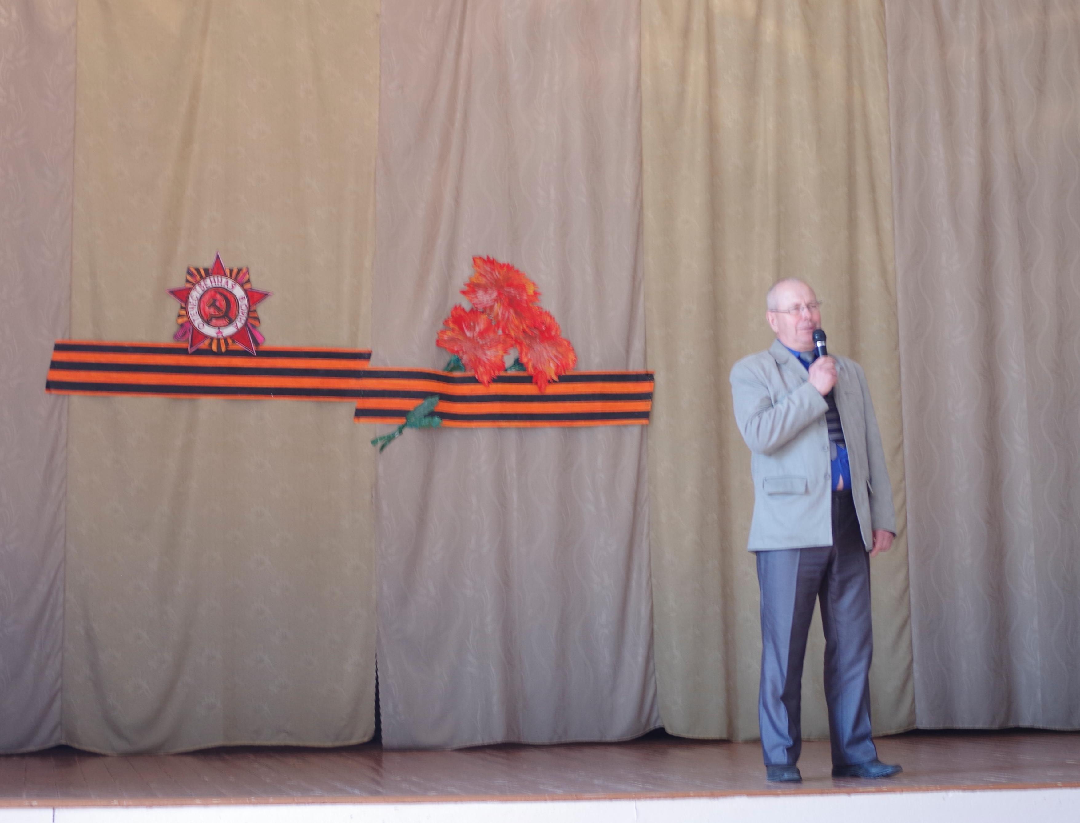 Поздравления директора  Семионенкова М.В.