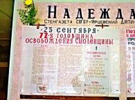 Подробнее: Новости сентября 2015 г.