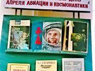 Подробнее: Новости апреля 2015 г.