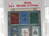 Подробнее: Новости апреля 2016 г.