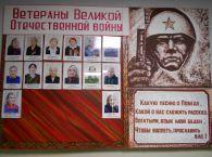 Подробнее: Новости мая 2016 г.