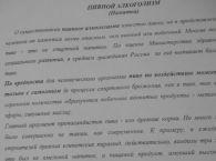 Подробнее: Новости сентября 2016 г.