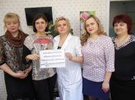 Подробнее: Новости апреля 2018