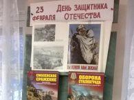 Подробнее: Новости февраля 2015 г.