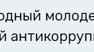 Подробнее: Новости августа 2019