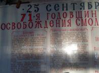 Подробнее: Новости сентября 2014 г.